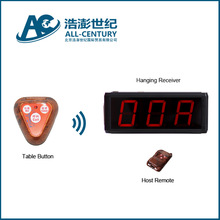 electronic numbering queue system direct buy from beijing office