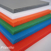 Protection Grade Corrugated Plastic Sheets 4x8 For Construction