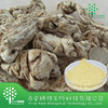 Super quality with pure natural Angelica sinensis Extract Powder Ligustilide 1% CAS.: 4431-01-1 by UV