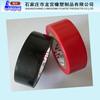 13micron PVC electric insulation tape
