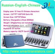 2014 портативных электронных русский словарь REC9820 для российской