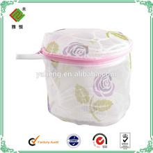 beautiful washing laundry mesh bag wholesale