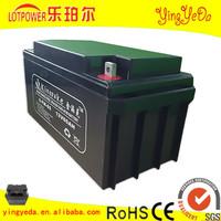 Maintenance Free Battery sealed lead-acid accumulator solar battery