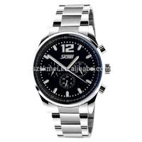 mens gift custom logo quartz watch meaning