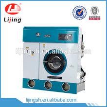 LJ Professional 8kg Hotel Dry Clean Machine for cloth
