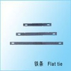 concrete wall metal forms X-Flat Tie construction formwork material