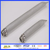 stainless steel mash screen tube (alibaba china supplier)