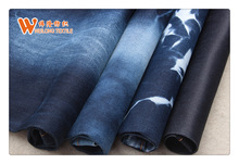 B2600-A satin patchwork quilt