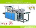 Plástico biodegradável saco que faz a máquina