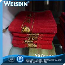 microfiber fabric beautiful jacquard on the border terry bath towel/face hand