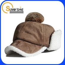 Sunny Shine custom earflaps winter hat