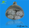 with good factory price china supplier cree par30 led spot light