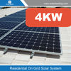 CE approved 4kw roof systems include solar panel price 260w also with solar power inverter