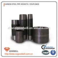 mss sp 83/97 socket weld elbow