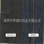 Classic denim:100% Cotton color line Selvage indigo and black Denim Twill (UN88809)