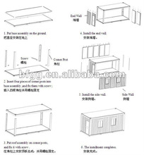 antiseismic safety flat packed container bar