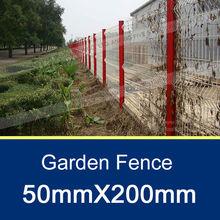 50mmX200mm Welded Garden Fence/Welded Garden Panel Fence