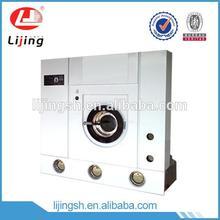 LJ Hot selling hotel cleaning equipment for garment