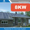 New design 8000w home solar panel system include mono solar panel also with inverter generator