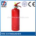 حسن بيع أنواع طفايات الحريق طفاية والاستعمالات