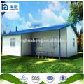 الحديثة الجاهزة منازل الشاطئ الصغيرة الجاهزة منزل الصلب من نوعهمصنوع في الصين