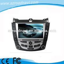 8 inch 2DIN car dvd for Honda Accord7 2003-07