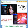 Bein sports channels for arabian arabic iptv