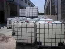 Huanghua Pengfa chemical glacial acetic acid 80%