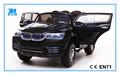 Aprovação ce crianças 12v carro, crianças recarregável batte0ry crianças carrodobrinquedo mini cooper carro elétrico do brinquedo
