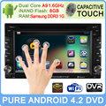 Auto radio dvd de voiture pour peugeot 206 avec gps navi Bluetooth téléphone TV USB Ipod wifi 3 G lecteur CD MP3 MP4 pour toutes les voitures m