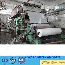 automatic waste paper recycling machine automatic paper napkin machine price
