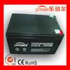 Rechargeable vrla 12v12ah deep cycle battery gel solar battery