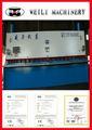 chine fabricant professionnel de haute rigidité enrouleur de sécurité pour les écrans