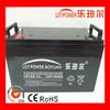 AGM Gel Batteries, Solar Power Battery, VRLA Battery