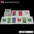 شخصية بطاقة المباراة تعلم اللغة الصينية، طباعة بطاقة فلاش