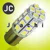 led car welcome light s25 w5w bay15d 5050 ba15s turn lamp led flexible brake light