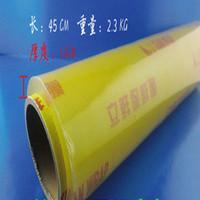 low price transparent high gross stretch soft pvc cling film