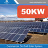 Hot sale 50kw solar panel energy system include 250w solar modules pv panel also with on grid tie solar inverter