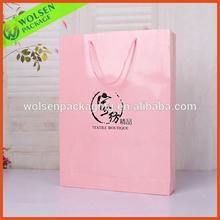 High quality Art paper bag,cosmetic paper bag