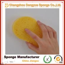 Car Body Window Cleaning Yellow Seaweed Sponge