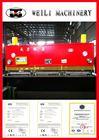 Professional China Manufacturer High rigidity zuhair murad