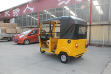 China TVS Bajaj Newest Passenger Electric Tricycle