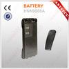 /product-gs/cheap-uhf-radio-two-way-radio-battery-hnn9008-60006075354.html