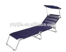 Dulce ligero plegable cama de playa/laicos plana de la oficina de la cama de la siesta