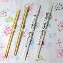 Disposable Twins bamboo chopsticks knots