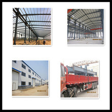 tbf bolt connected steel structure building