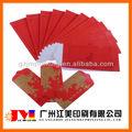 venta al por mayor de color rojo de manila a5 tamaño de sobres