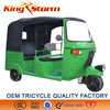 KST200ZK-2 175cc air forced cooling electric passenger tricycle three wheel scooter