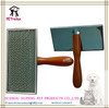 (L) PR80026 good high quality coffee color wood handle antirust plate cover vacuum pet brush with different size
