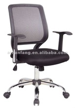 high quality mesh office chairs furniture romantic chair for sale china supplier